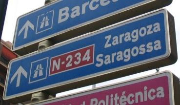 saragossa-zaragoza_signpost_cropped